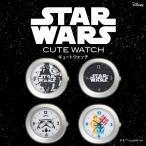 腕時計 スターウォーズ キュートウォッチ フェイスデススター/ロゴ/ストームトルーパー/C3PO&R2-D2 送料無料