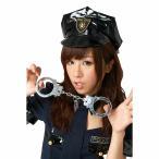 セール価格 コスプレ ハロウィン 小物 トキメキ ポリスセット 手錠 帽子 衣装 仮装 ハロウィーン パーティー コスチューム