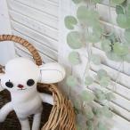 フェイクグリーン シルバーフォールズ いなざうるす屋 観葉植物 フェイク グリーン インテリア 雑貨 一人暮らし お洒落 引越し お祝い ギフト