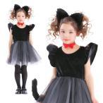 ハロウィン 衣装 子供 コスプレ 子供用 黒猫 プティシャノワール 100cm/120cm/140cm 猫 黒猫 キャット 可愛い かわいい 衣装 仮装 女の子 ハロウィン