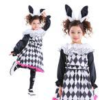 ショッピングカチューシャ ハロウィン コスプレ用 レディラビット 120 仮装 ハロウィーン パーティー 子ども こども キッズ kids 出し物