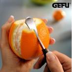 オレンジピーラー MELANSINA GEFU ゲフ オレンジピーラー MELANSINA 調理器具 ピーラー スライサー 皮むき 薄切り カッター ベジタブル カット