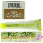 ナプラケアテクトOGグレイカラー【O-Be7】ベージュ/80g