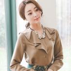 ブラウス レディース 40代 50代 ファッション 女性 上品 赤 茶色 シャツ 無地 フリル 長袖 きれいめ 通勤
