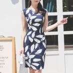 ショッピングノースリーブ ワンピース レディース ノースリーブ ボタニカル柄 膝丈 30代 40代 50代 ファッション 高級感 上品 夏 白 紺