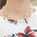 ショッピングネックレス ネックレス レディース チェーン パールビジュー 30代 40代 50代 ファッション