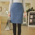 秋冬 タイトスカート ペンシルスカート スカート タイト ペンシル きれいめ 30代 40代 50代 ファッション