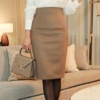スカート レディース 40代 50代 ファッション 女性 上品 ペンシルスカート 無地 ハイウエスト 膝丈 きれいめ 通勤