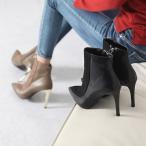 ショッピングブーティ ブーティ ブーティー ハイヒール ピンヒール 切り替え スエード調 ブーティ レディース 秋 ファッション レディース 靴 婦人靴 30代 40代