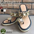 サンダル レディース 夏 ラインストーン ビジュー ウェッジソール エスパドリーユ トング ローヒール ファッション 靴  婦人靴 走れるの画像