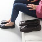 ショッピングフラット フラットシューズ レディース ペタンコ スクエアトゥ ファッション 靴 婦人靴 2017 新作