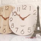 壁掛け時計 壁掛時計 掛け時計  木製 おしゃれ ウォールクロック クロック 時計 インテリア壁掛け モダン 北欧 新築祝い 結婚祝い ギフト  静音  30cm