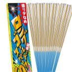 手持ち花火 No60 ロングゴールドスパーク60(50本セット)
