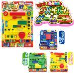 おもちゃ ゲーム 景品 おまけ 完全制覇サバイバルゲーム3 No680