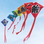 7連凧 凧 カイト 凧あげ お正月 伝承玩具