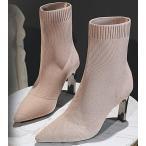 ブーツ ニットブーツ ショートブーツ レディース ニット ソックスブーツ レトロ  美脚 暖か 痛くない プレゼント デート