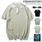 ポロシャツ 半袖 メンズ ニットソー 夏 サマー 父の日 プレゼント ポロ 無地ポロシャツ トップス ゴルフ 30代 40代 50代