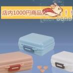 薬ケース 小物の整理 ピルケース 薬 サプリメント 携帯用 シンプル 無毒無味 エコ素材 気密性がいい カプセル型 分類保存