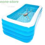 ビニールプール インフレータブル 折りたたみ スイミングプール 長方形 ファミリープール 大型 地上プール 供入浴プール 子供用プール 1.5m