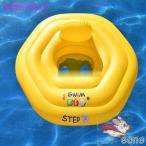 浮き輪 子供 キッズ ベビー 赤ちゃん浮き輪 スイムリング フロート ビーチグッズ 日よけ サンシェード 水遊び 夏休み 海 ビーチ プール 海水浴 リゾート
