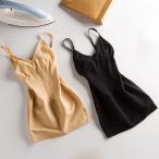 ショッピングキャミソール キャミソール(ベージュ&ブラック)2枚セット 女性 レディース  下着  インナー