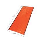 2枚セット 寝袋 アルミ オレンジ 地震 災害 簡易寝袋 防災グッズ 携帯 持ち運び