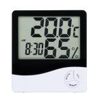 温度計 湿度計 卓上 壁掛け アラーム 時計 目覚まし 温度管理 乾燥対策 測定器