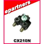 CX210N(CX-210N)  第一電波工業(ダイヤモンド) 同軸切り替え器 (1回路2接点) コネクタN型