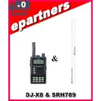 DJ-X8(DJX8) & SRH789(第一電波工業、アンテナ) アルインコ ALINCO  ノーマルor航空無線or鉄道無線  広帯域受信機(レシーバー)