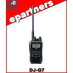 DJ-G7 DJG7 アルインコ ALINCO  144/430/1200MHz トリプルバンドハンディ