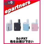 アルインコ トランシーバー DJ-PX7 DJPX7 超小型 ラペルトーク 色をお選びください インカム 特定小電力トランシーバー ALINCO