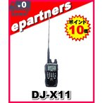 DJ-X11(DJX11)アルインコ ALINCO  広帯域受信機(レシーバー)ノーマルor航空無線or鉄道無線タイプ