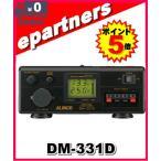 DM-331D(DM331D)  ALINCO アルインコ 直流安定化電源 30A