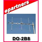 DO-28 DO28 ナガラ電子工業 145/430MHzデュアルバンド八木 ナガラ