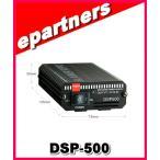 DSP500 スイッチングモード直流安定化電源 第一電波工業(ダイヤモンド)
