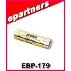 EBP-179 EBP179 充電池  アルインコ ALINCO