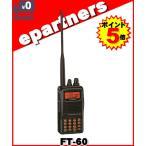 FT-60 FT60 YAESU 八重洲無線 144/430MHz FM 帯 ft-60 スタンダード