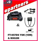 FT-857DS YSK(FT857DS YSK)  10W (HF/50/144/430MHz)& MX-62m YAESU 八重洲無線 オールモードトランシーバー