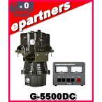 G-5500(G5500) 八重洲無線 YAESU ローテータ 本格的サテライト用 デュアル(水平・仰角)タイプ