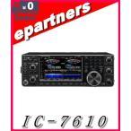 (ご予約)IC-7610(IC7610)  ICOM アイコム HF+50MHZ オールモードトランシーバー