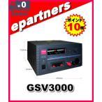 GSV-3000(GZV3000) 第一電波工業(ダイヤモンド) リニア式直流安定化電源 30A
