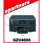 GZV4000(GZV-4000) 第一電波工業(ダイヤモンド) スイッチングモード直流安定化電源 40A