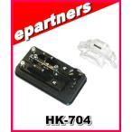 HK-704  ハイモンド haimondo 電鍵  モールド台 普及型