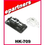 HK-709 HK709 ハイモンド haimondo 電鍵