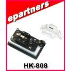HK-808  ハイモンド haimondo 電鍵 防衛庁指定名称NKY-4型(改) 天然大理石台使用