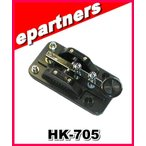 HK-705  ハイモンド haimondo 電鍵  練習用