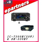 IC-7300M IC7300M 50w & DM-330MV ICOM アイコムHF+50MHzアマチュア無線用トランシーバー
