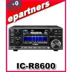 (ご予約)IC-R8600(ICR8600) アイコム ICOM 0kHz〜3GHzオールモードレシーバー 受信機