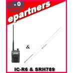 IC-R6(ICR6) & SRH789(第一電波工業、アンテナ) 広帯域受信機(レシーバー) ノーマルか航空無線仕様かお選びください ICOM アイコム