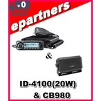 ID-4100(ID4100) 20w & CB980(外部スピーカー)アイコム ICOM  144/430MHz デュオバンドデジタルトランシーバー